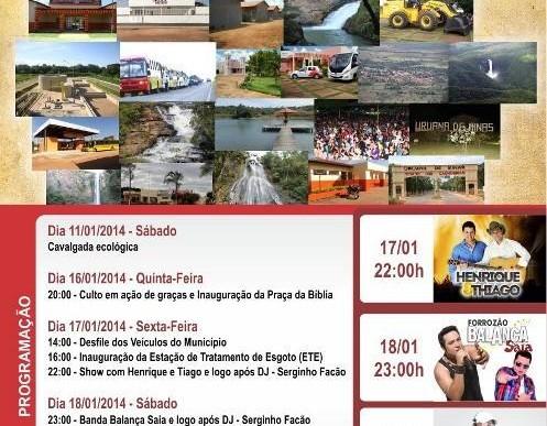 17ª Aniversario de Uruana de Minas